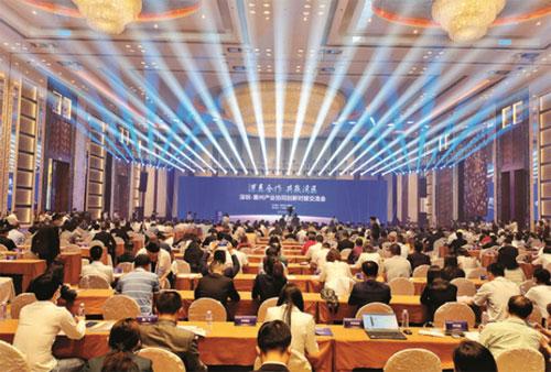 深圳惠州产业协同创新